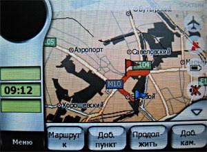 В Москве готовится к запуску новая система оповещениях о пробках и ДТП