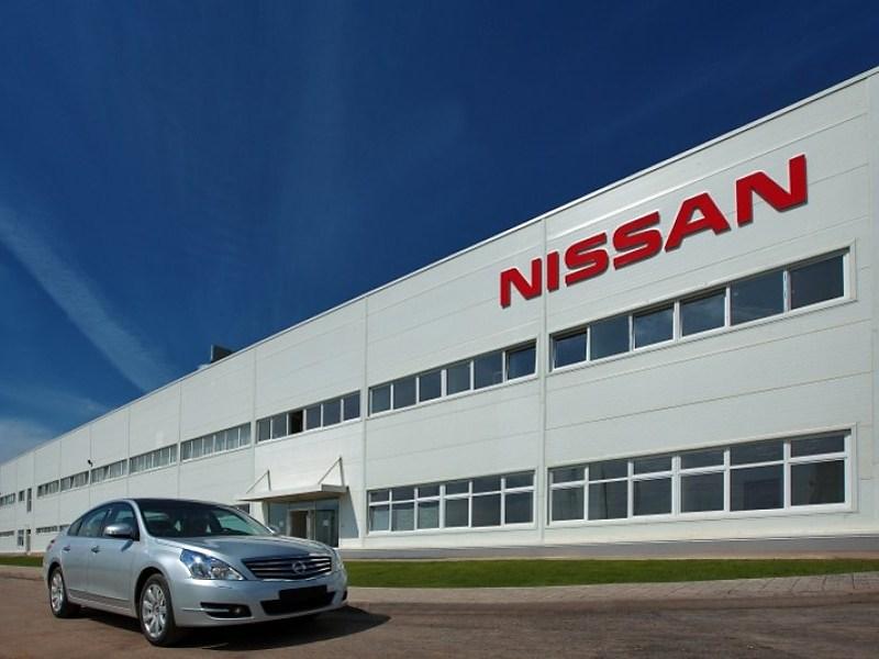 Nissan сокращает производство в России