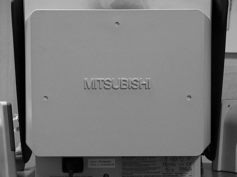 Глава Mitsubishi Motors Corporation подал в отставку