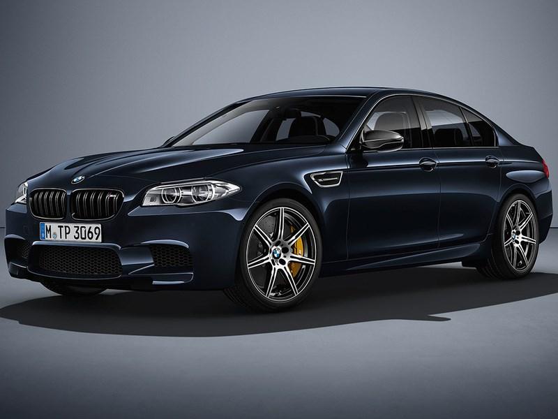 BMW начала принимать заказы на специальную версию M5 в России