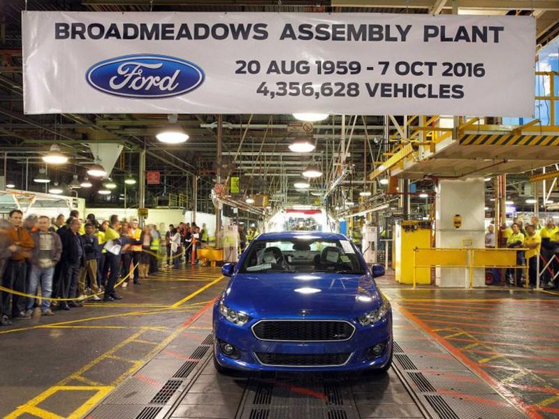 Концерн Форд закрывает свои заводы вАвстралии