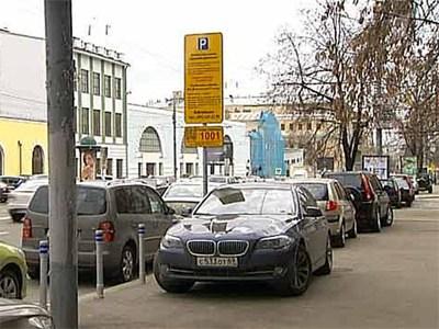 Жители центра столицы требуют абонемент на платную парковку
