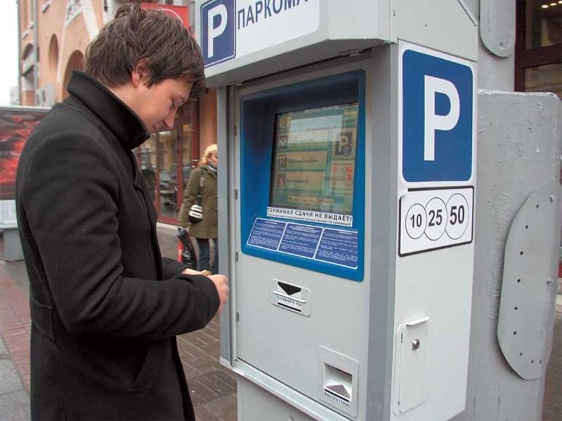Парковки принесли в бюджет 4 млн рублей за месяц