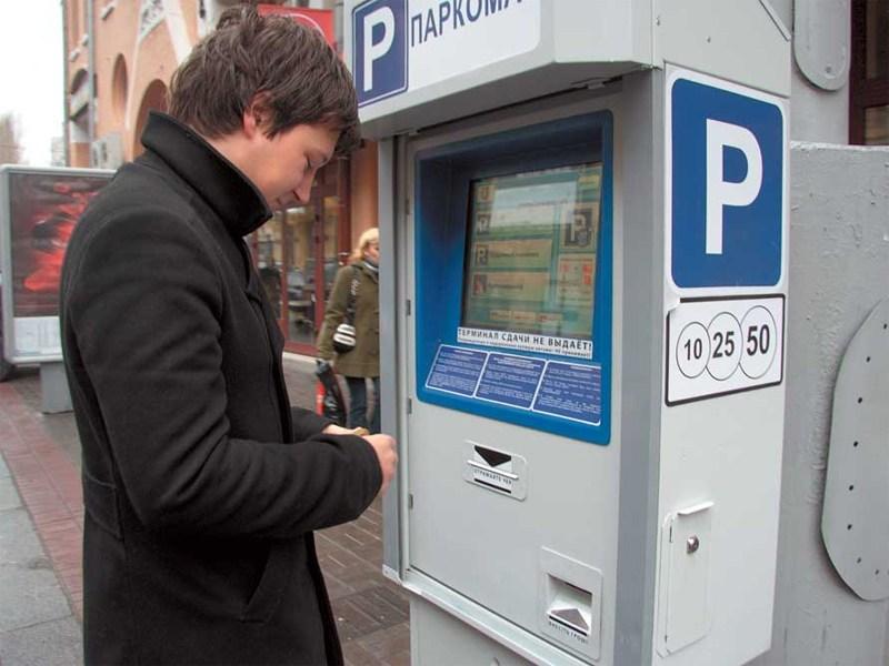 Платные парковки заслужили критику, но принесли 4,5 млн в бюджет