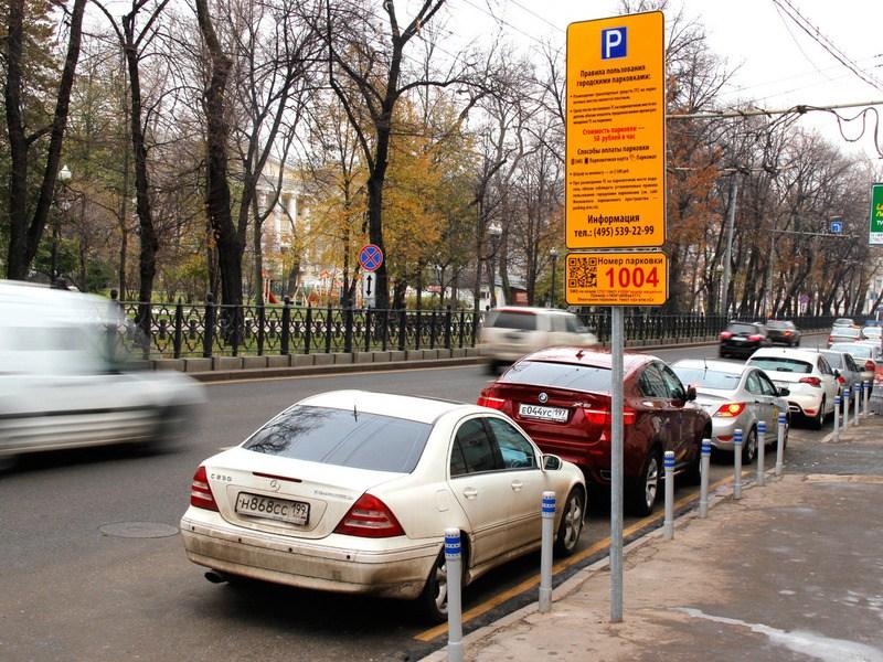 Внутри Бульварного кольца будут платные парковки
