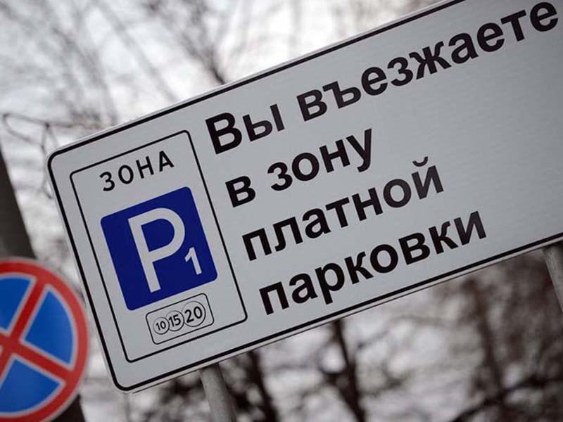 Парковка в Ялте будет дороже, чем в Москве