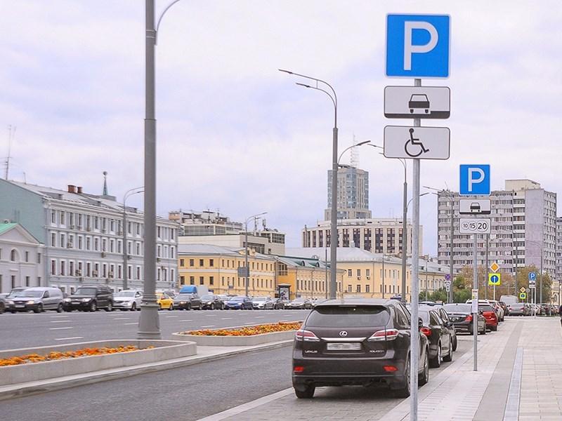 Власти Москвы рассказали, где не стоит парковаться