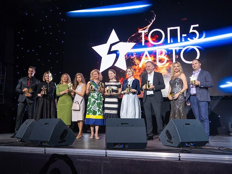 Объявлены победители седьмой Национальной премии экспертов автомобильного бизнеса ТОП 5 АВТО. Фото Авто Коломна