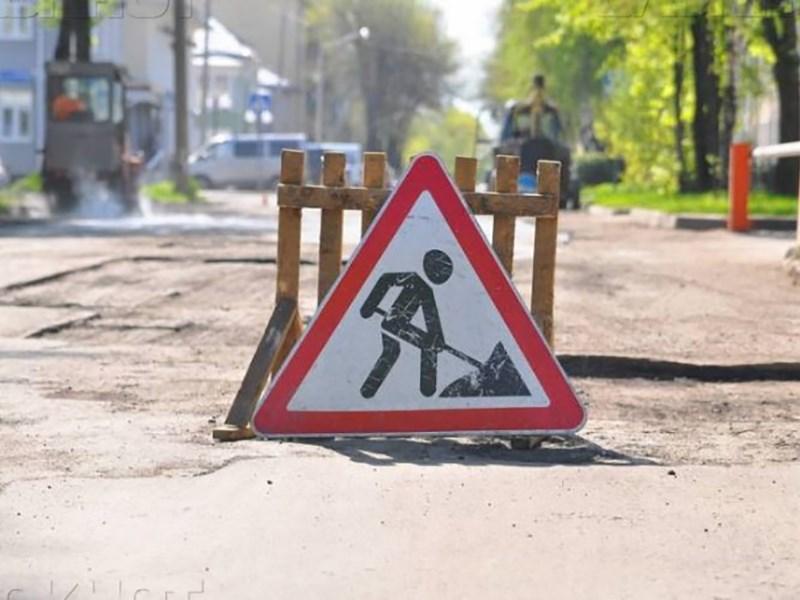 На ремонт региональных дорог могут выделить в 3 раза больше средств