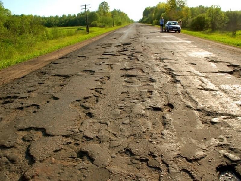 Российские регионы получат 6,1 млрд руб. на ремонт и реконструкцию дорог Фото Авто Коломна