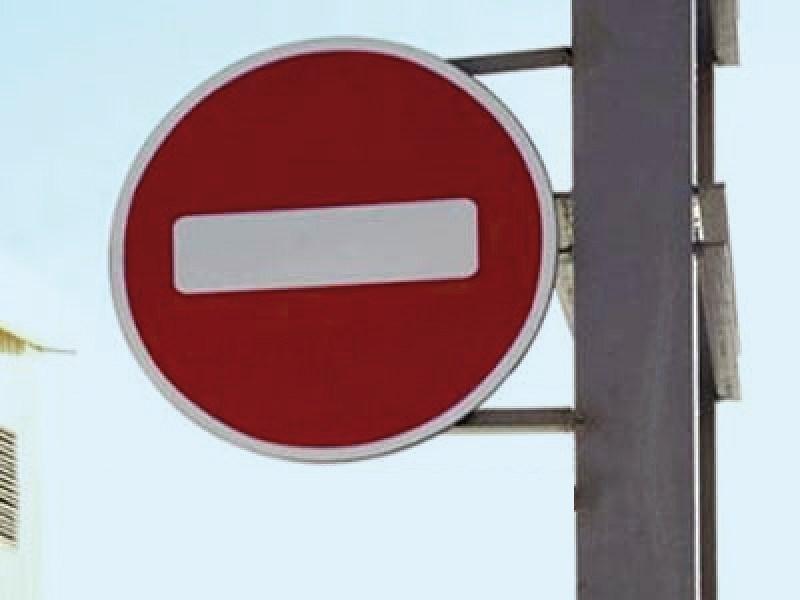 Столичные власти все-таки могут ограничить въезд в центр города