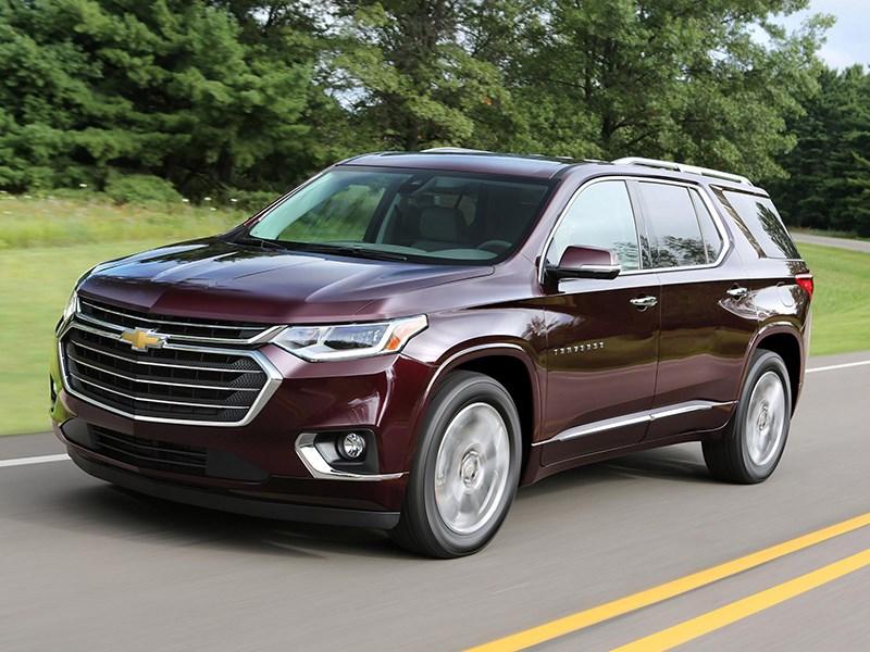 Chevrolet ограничит водителей подростков Фото Авто Коломна