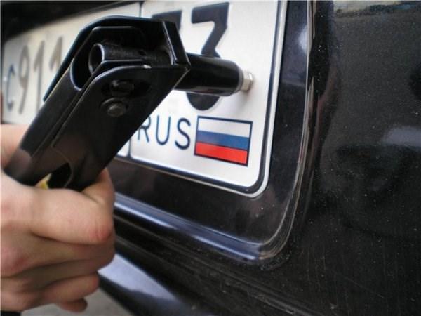 Кража автомобильных номеров будет сурово караться законом