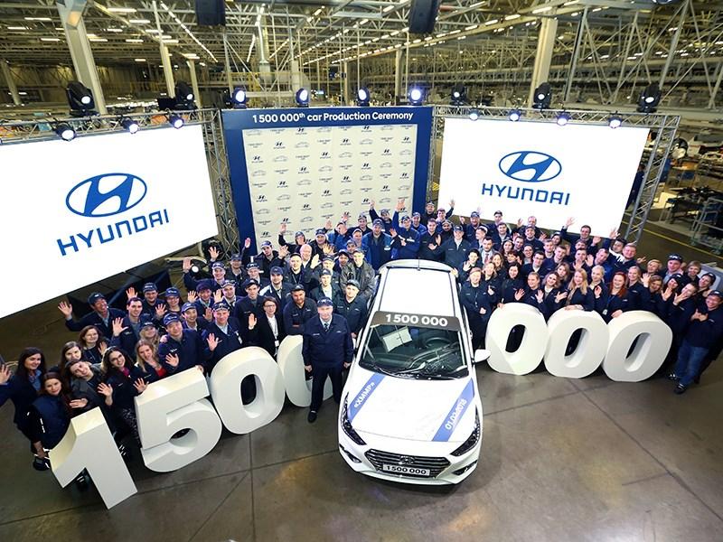 В Санкт-Петербурге выпустили 1,5-миллионный Hyundai