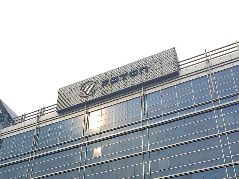 Foton Motor планирует организовать серийное производство своих автомобилей в России