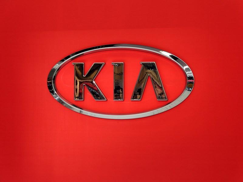 Российские продажи Kia в сентябре сократились на 16,8 процентов