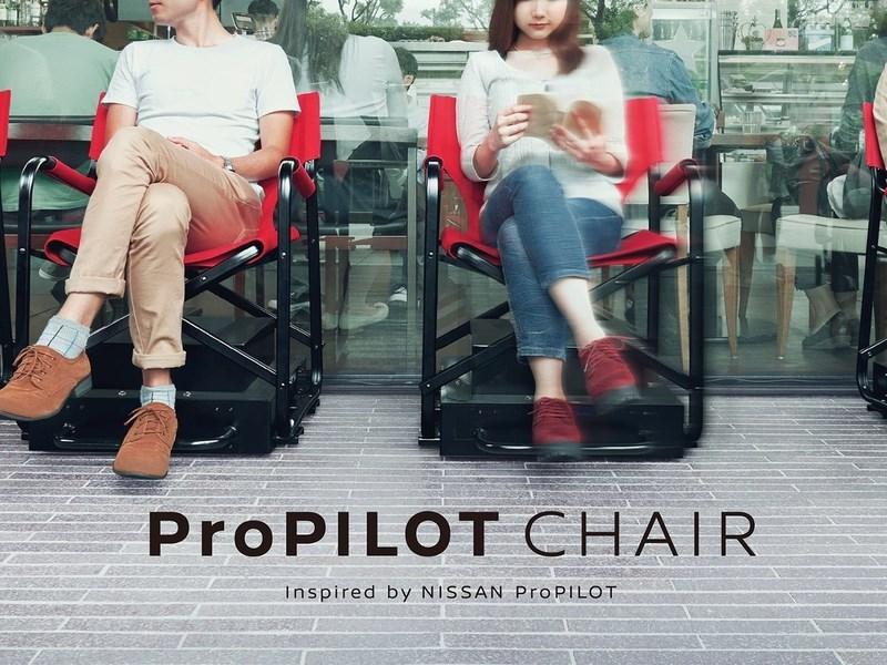 Ниссан создали кресло для тех, кто нелюбит стоять вочереди 8